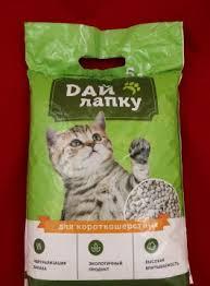 <b>Наполнитель для кошачьего туалета</b> оптом от производителя в ...