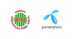 The green party of the united states is a grassroots national party. Grameenphone Gp Pays Btrc Tk 1 000 Crore The Daily Star