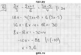 ГДЗ контрольная работа К вариант алгебра класс   вариант 3 5 ГДЗ по алгебре 7 класс Л И Звавич дидактические материалы контрольная работа К
