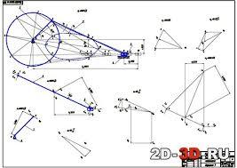 Курсовой проект по ТММ Вариант Чертежи и d модели d d ru Вариант 7
