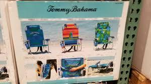 costco tommy bahama backpack beach chair 27 umbrella 7 22