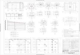 Курсовой проект Расчет оснований и фундаментов промышленного  Курсовой проект Расчет оснований и фундаментов промышленного здания г Екатеринбург