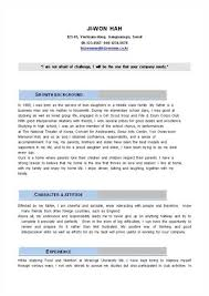 self introduction in english essays assignment how to write  a good example essay for self introduction english forums