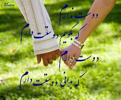 Image result for سایه تولدت مبارک