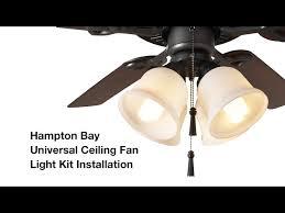 light universal ceiling fan light kit