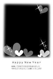 年賀状で結婚報告ハートのデザインの写真フレーム無料ダウンロード26