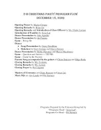 agenda christmas party agenda template printable christmas party agenda template medium size