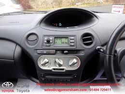 Used Island Green Toyota Yaris For Sale | Buckinghamshire
