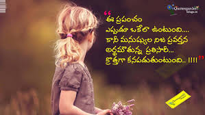 Heart Touching Sad Love Broken Heart Telugu Quotes With Hd