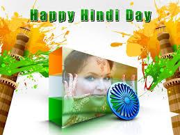 Happy Hindi Day Wishes Image