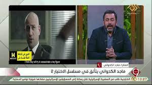 """الفضائية المصرية - التاسعة   """"ماجد الكدواني"""": بيني وبين """"كريم ومكي"""" كيميا  ورصيد من حب الناس"""
