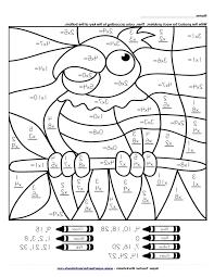 Color by number multiplication worksheets. 38kjbc6kygv5sm