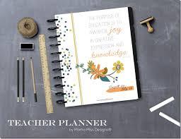 Printable Teacher Planner The Educators Spin On It
