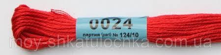 <b>Мулине Гамма 0024</b> Нитки для вышивания Россия <b>Gamma</b>, цена ...