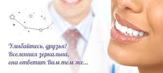 Стоматологическая клиника Авиценна Профессиональная гигиена  stars