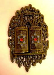 Rare Unusual Moroccan Mezuzah Judaism Housewarming Gift 1 Of 3 See More