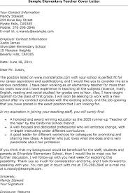Resume Sample Cover Letter Elementary Teacher Best Inspiration