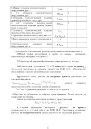 методичка по курсовой по  nспец 5 6