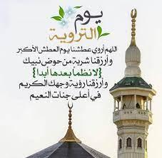 Pin on ramadan
