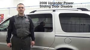 2008 Uplander Power Sliding Door problems - YouTube