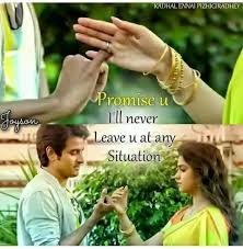 Never Leave You Tamil Quote