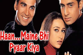 haan maine bhi pyaar kiya box office
