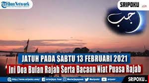Keutamaan melakukan puasa sunnah di bulan haram juga diriwayatkan di dalam hadits shahih imam muslim. Fsmtdiqxxm4 Fm