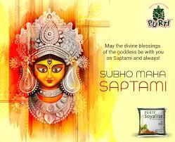 Subho Maha Saptami Images