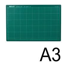 Коврик-<b>подкладка</b> настольный для резки А3 (450х300 мм ...