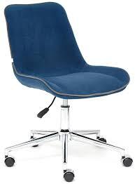 <b>Кресло STYLE флок</b> , синий, 32