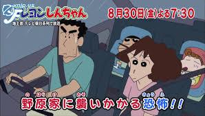 Hoạt Hình Dora - Doraemon Tập 44 - Con đường đến thế giới tương lai -  Vietsub