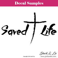 Saved Life Religious Decal With Cross Life Quotes Christian Life Decals Glitter Available Fast Free Shipping