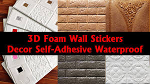 7.25 MB] 3d Foam Wall Panel Sticker ...