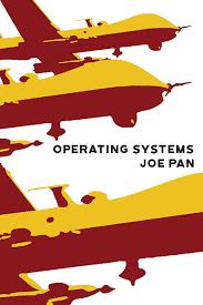 Joe Pan's Operating Systems – The Brooklyn Rail
