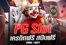 pg slot ค่าย เกม สล็อต pg ออนไลน์ ร้อนแรงอันดับหนึ่ง 2020