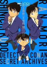 Buy Guide book - Detective Conan Shinichi Kudo & Ran Mori Secret ...