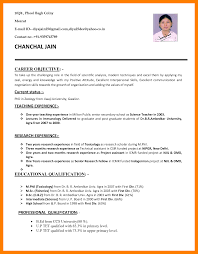 Job Application Resume Best Of Resume For Teacher Job Application Sample Resume For Teachers Job