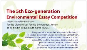 cover letter essay on enviroment essay on environmental protection  cover letter essay of environment eec noticeessay on enviroment