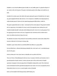 kabaddi essay