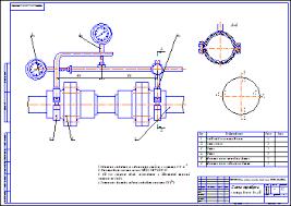 Все работы студента Клуб студентов Технарь  Схема проверки центровки валов насоса НПС 65 35 500 Чертеж Оборудование для