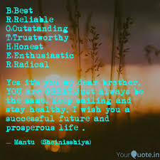 Prosperity Quotes Impressive BBest RReliable OOut Quotes Writings By SujataMantu Pati