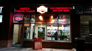 chinese restaurant outside. Exellent Chinese Chinese Wok With Restaurant Outside T