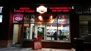 chinese restaurant outside. Chinese Wok Inside Restaurant Outside