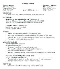 Resume Samples For Job Resume Sample For Job Application Pdf ...