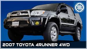 2007 4WD Toyota 4Runner | 3