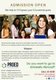 Dubai Based College Admission And Higher Education Services. We ...