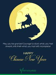 We have brought a new article having information about happy chinese new year 2021 and attractive images of year of the cow 2021. 20 Unique Happy Chinese New Year Quotes 2021 Wishes Messages Ferns N Petals