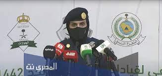 من هي عبير الراشد ويكيبيديا - المصري نت
