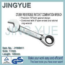 11mm Professional Stubby Reversible Ratchet Combination