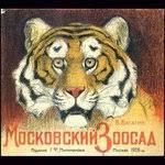 Отдел диссертаций Российской Государственной Библиотеки  Отдел официальных и нормативных изданий
